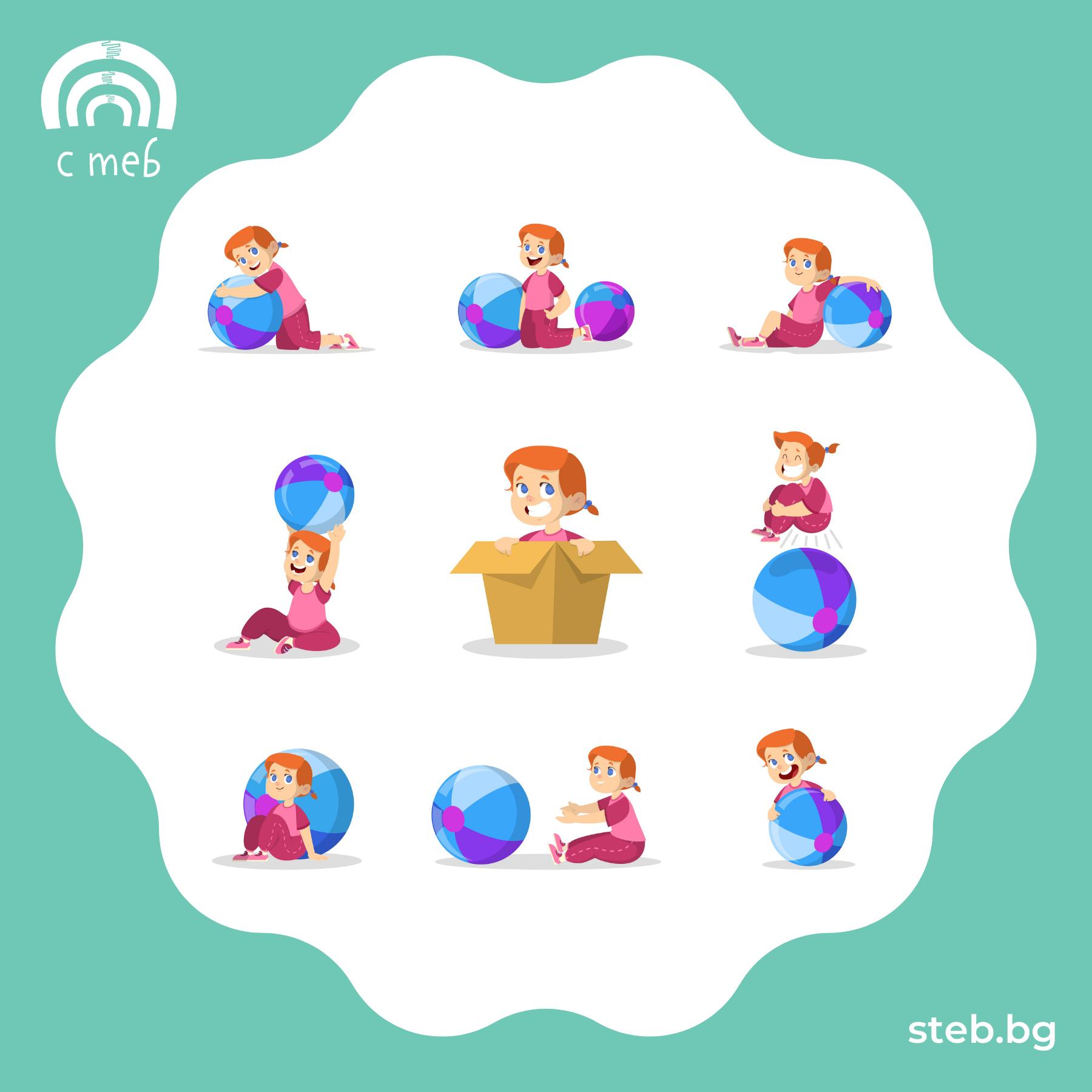 игра, предлози, психолог, логопед, детско развитие